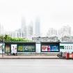 20150429-shanghai-2263-panorama