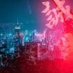 2018-12-29_PFN_HK_2364_2256px