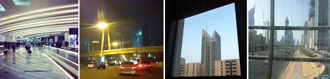 Dubaimo3 in DUBAI Teil 2 … wie der Traum wahr wurde.